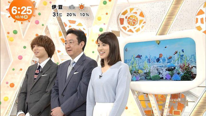 nagashima20161006_13.jpg