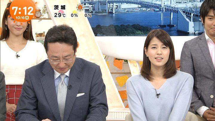 nagashima20161006_14.jpg