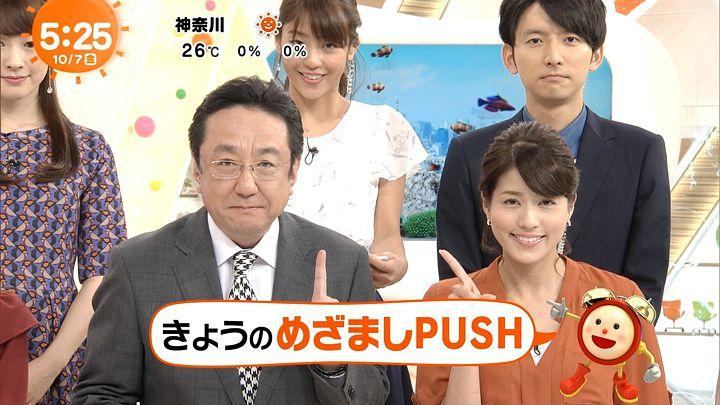nagashima20161007_02.jpg