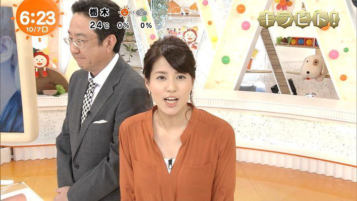 nagashima20161007_07.jpg