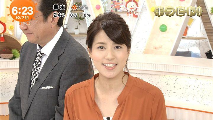nagashima20161007_08.jpg