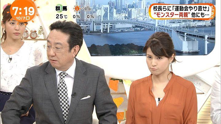 nagashima20161007_12.jpg