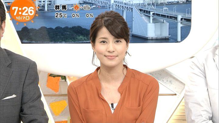 nagashima20161007_14.jpg
