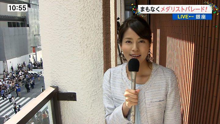 nagashima20161007_17.jpg