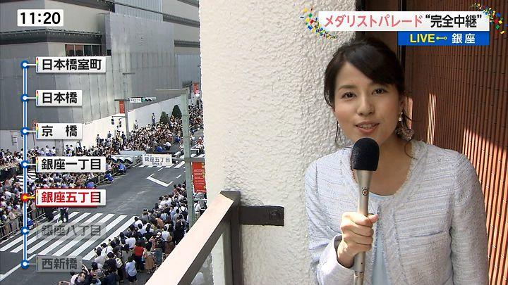 nagashima20161007_19.jpg