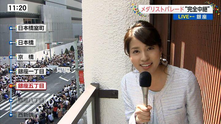 nagashima20161007_20.jpg