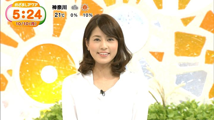 nagashima20161010_01.jpg