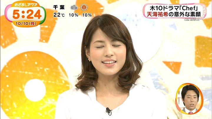 nagashima20161010_03.jpg