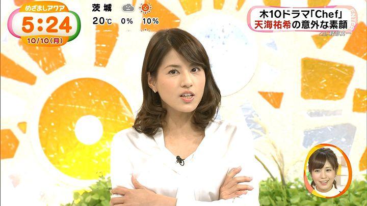 nagashima20161010_04.jpg