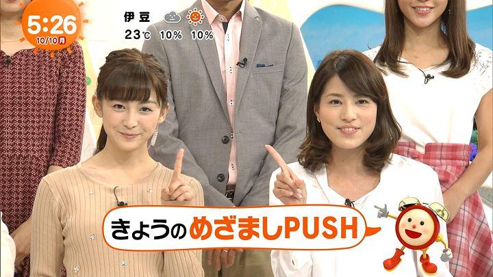 nagashima20161010_06.jpg
