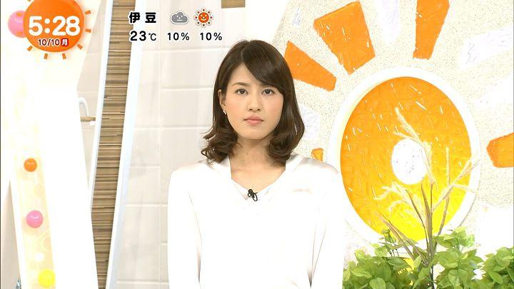 nagashima20161010_07.jpg