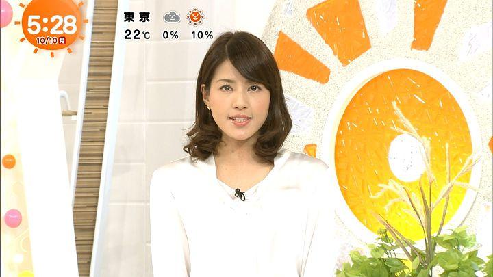 nagashima20161010_08.jpg