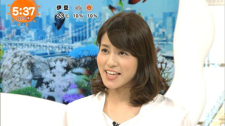nagashima20161010_09.jpg