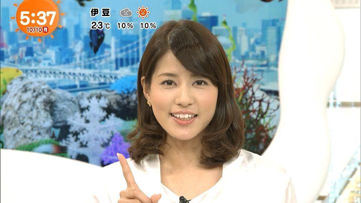 nagashima20161010_10.jpg