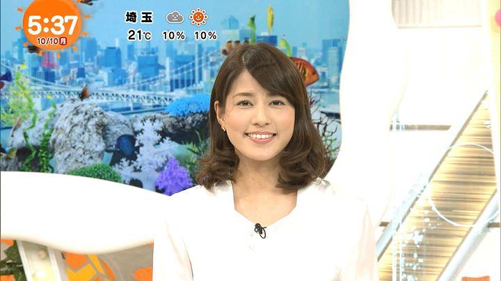 nagashima20161010_12.jpg