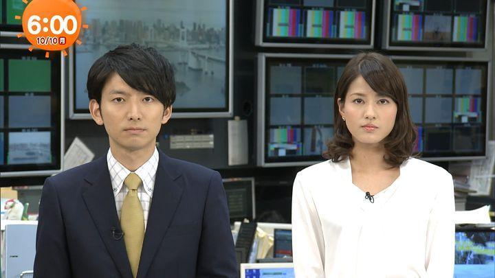 nagashima20161010_16.jpg