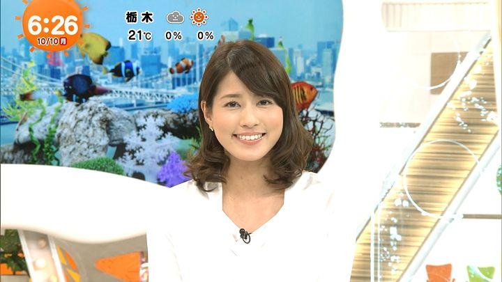 nagashima20161010_18.jpg
