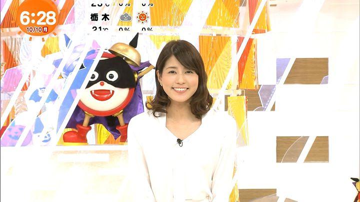 nagashima20161010_19.jpg