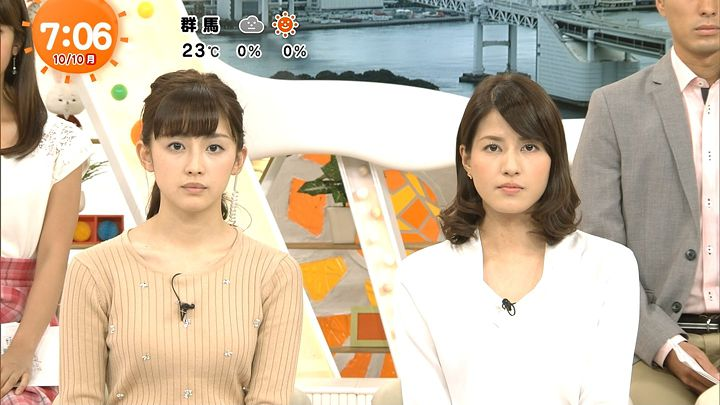 nagashima20161010_21.jpg