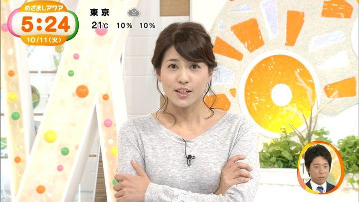 nagashima20161011_02.jpg