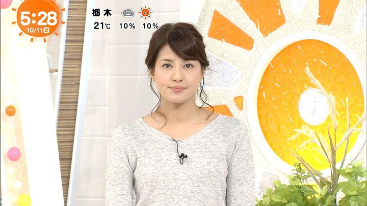 nagashima20161011_06.jpg