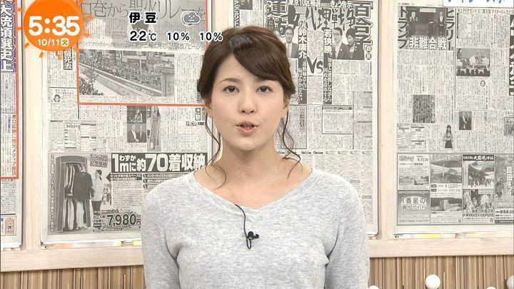 nagashima20161011_07.jpg