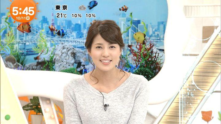 nagashima20161011_09.jpg