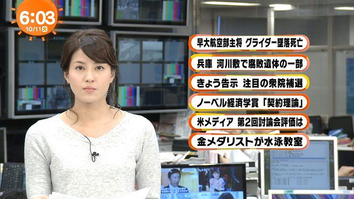 nagashima20161011_11.jpg