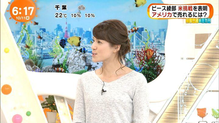 nagashima20161011_12.jpg