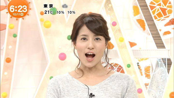 nagashima20161011_13.jpg