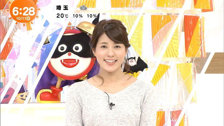 nagashima20161011_15.jpg