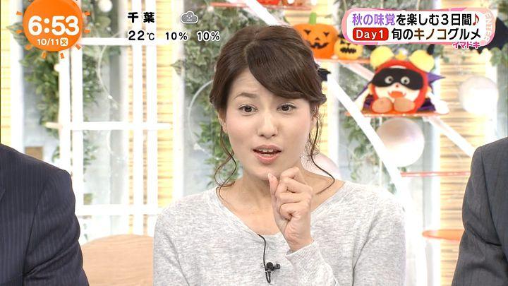 nagashima20161011_16.jpg