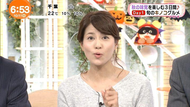 nagashima20161011_17.jpg
