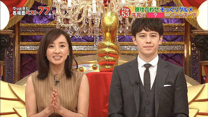 nishio20160906_02.jpg