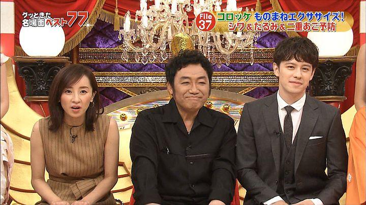 nishio20160906_04.jpg