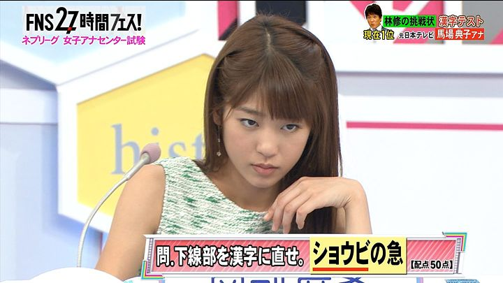 okazoe20160724_23.jpg