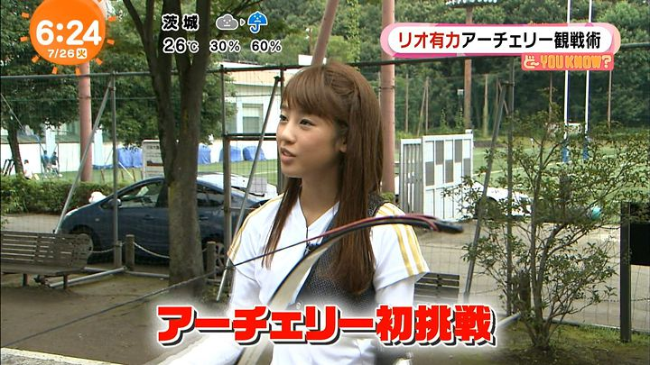 okazoe20160726_16.jpg