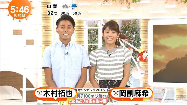 okazoe20160815_01.jpg