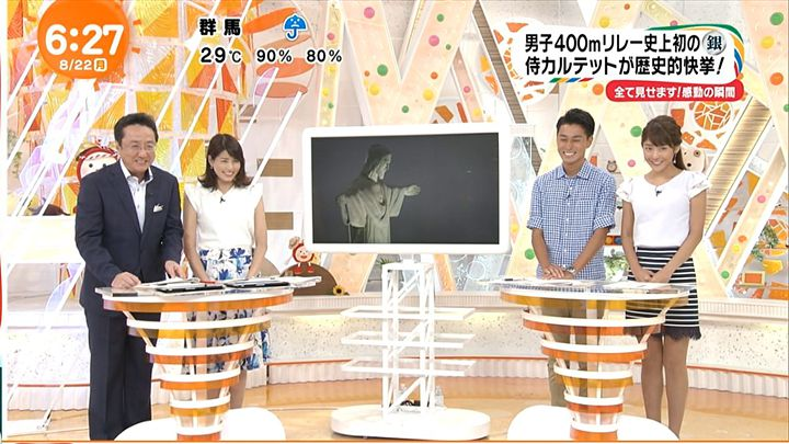 okazoe20160822_06.jpg