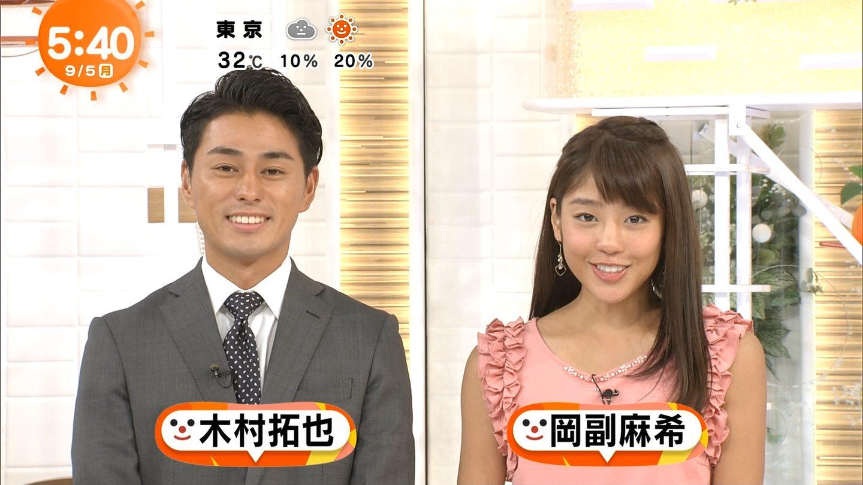 【フジテレビの】 木村拓也 【キムタク】YouTube動画>7本 ->画像>178枚