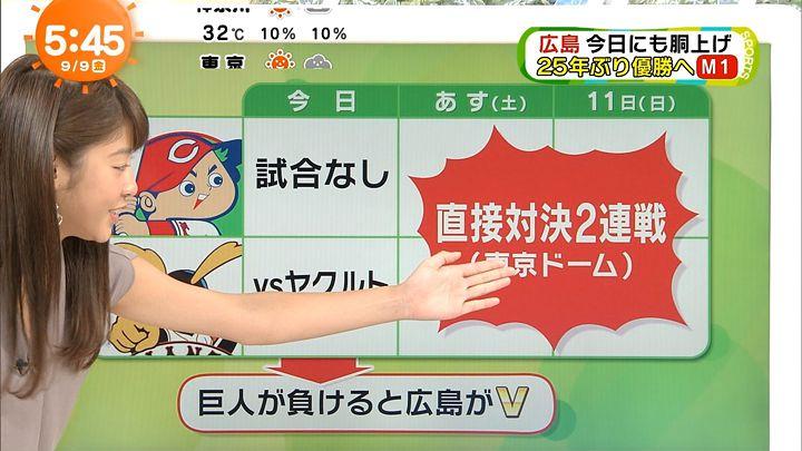 okazoe20160909_04.jpg