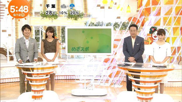 okazoe20160912_04.jpg