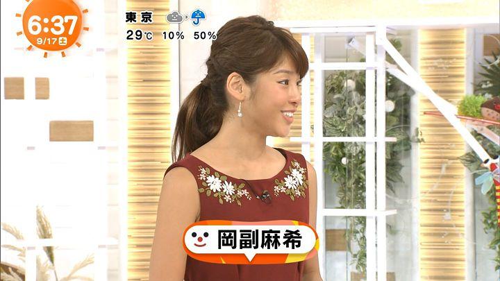 okazoe20160917_02.jpg