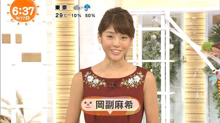 okazoe20160917_03.jpg