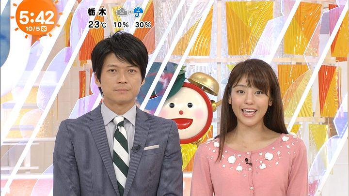 okazoe20161005_02.jpg