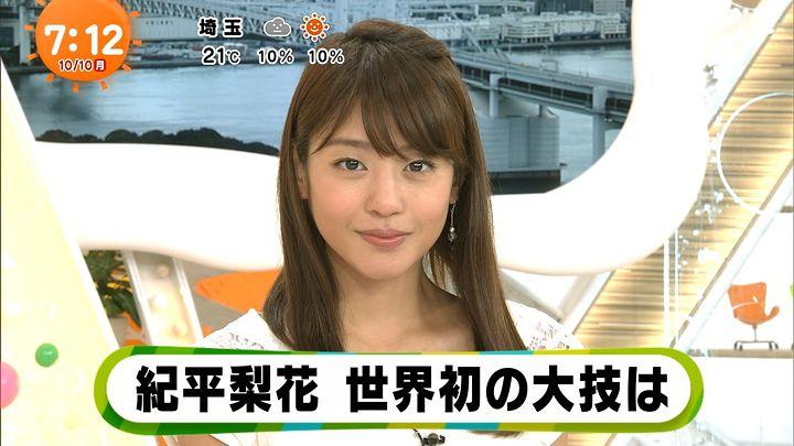 okazoe20161010_18.jpg