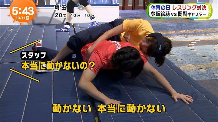 okazoe20161011_09.jpg