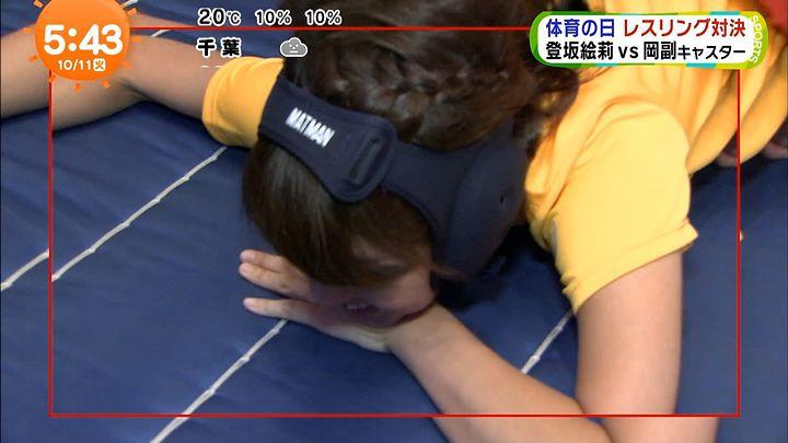 okazoe20161011_12.jpg