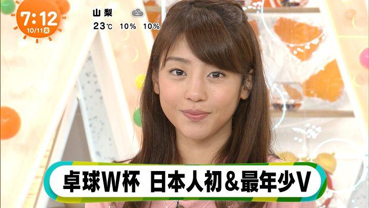 okazoe20161011_32.jpg