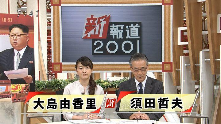 oshima20160508_01.jpg